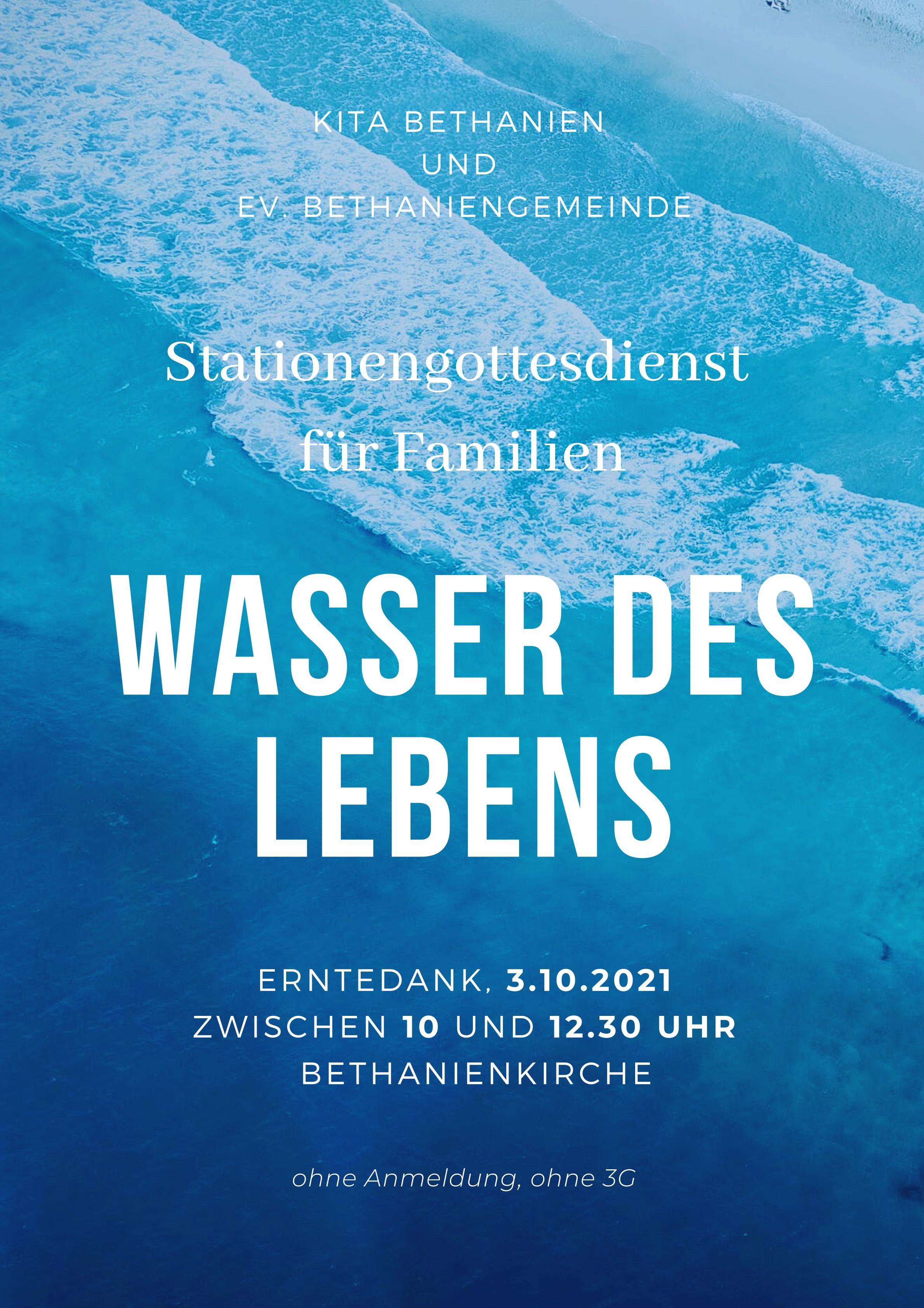 61489fd066f9cErndtedank 2021 Wasser des Lebens.jpg